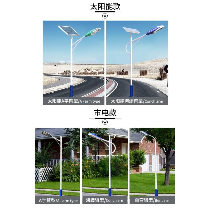 广西农村太阳能路灯