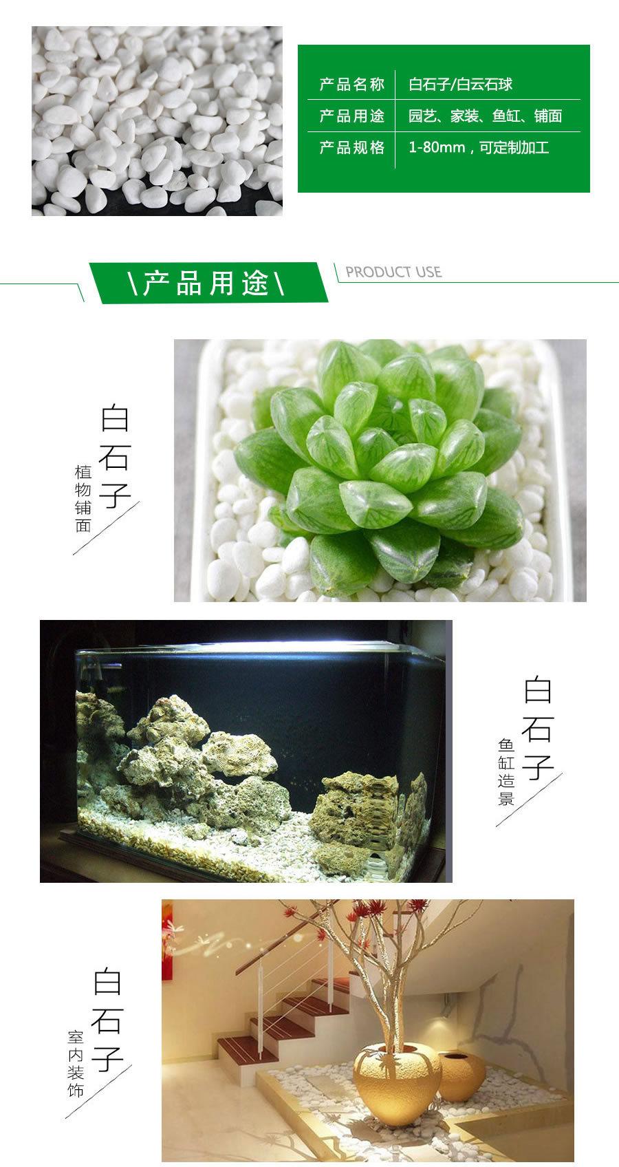 3-5mm白云石球