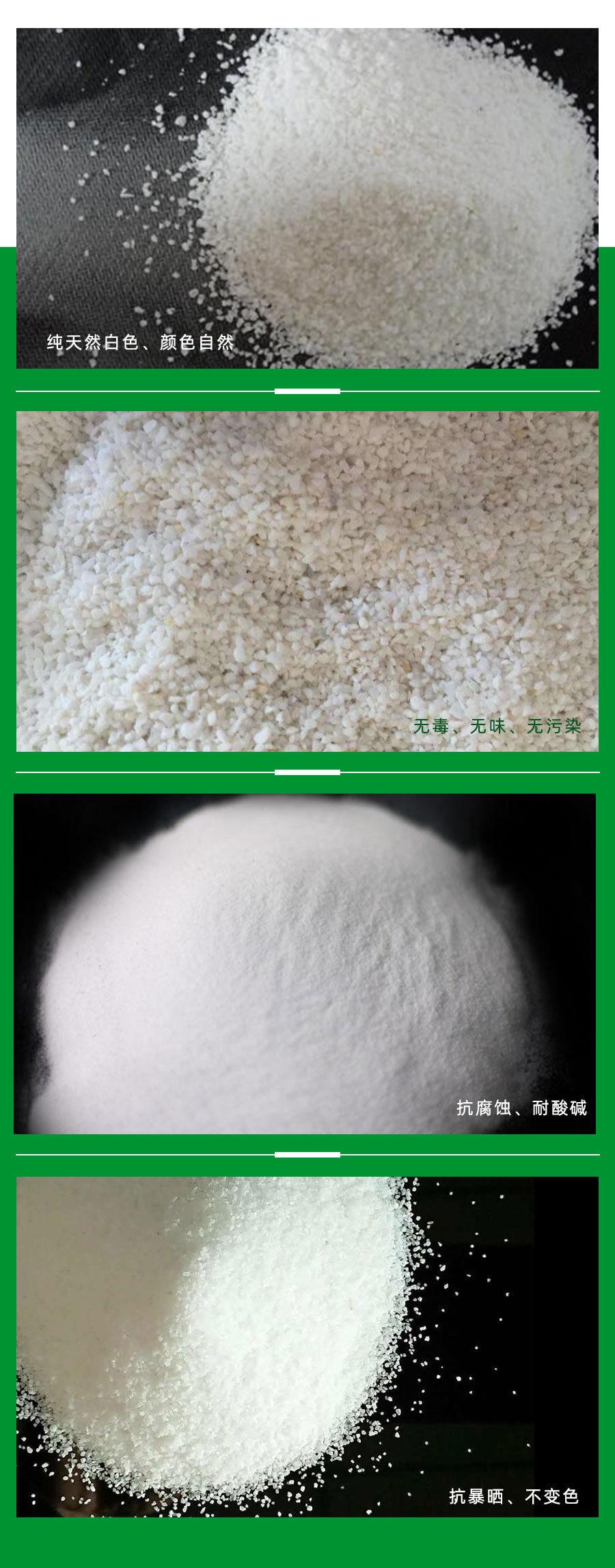 80-120目白云石砂