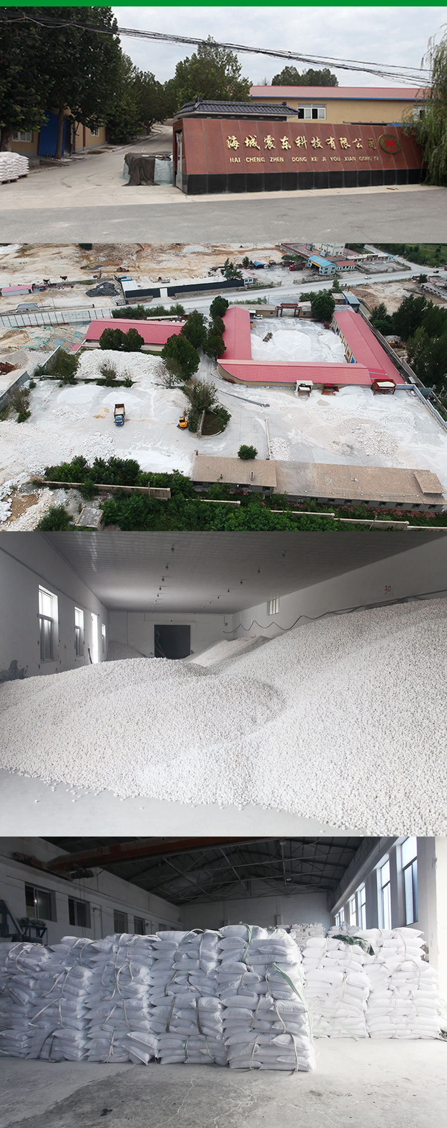 120-180目白云石砂