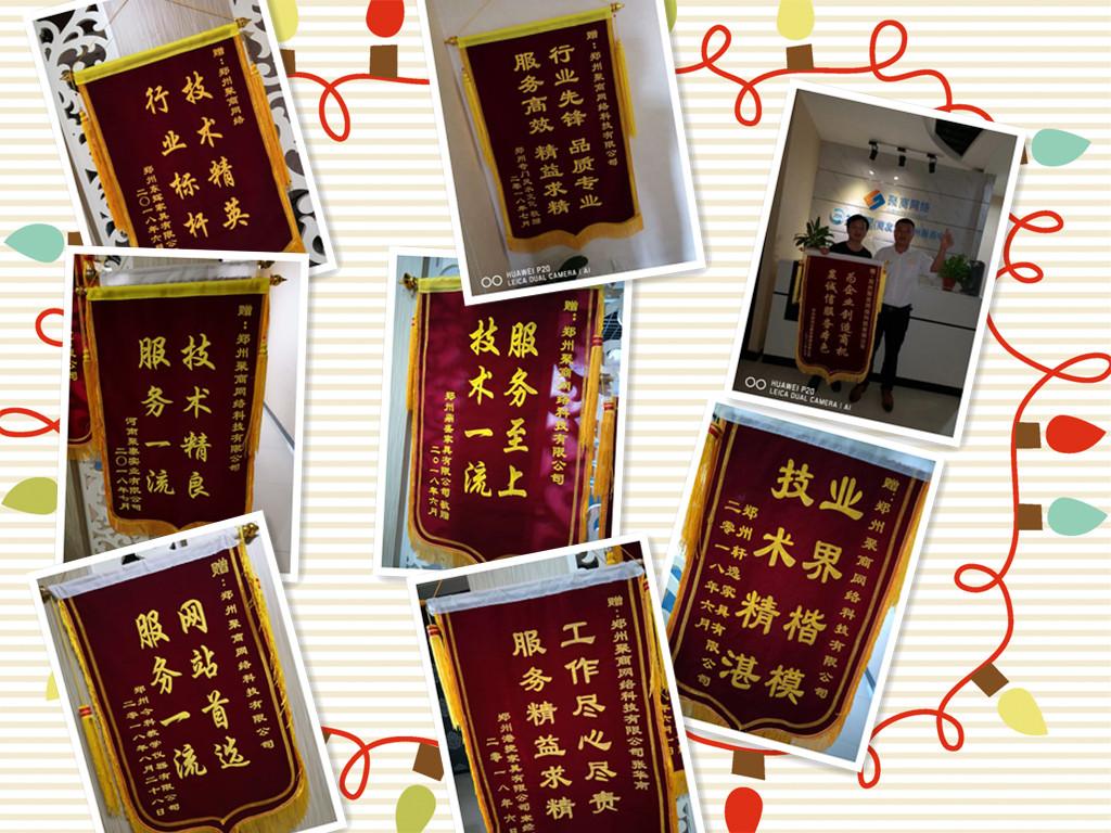 郑州网络优化公司