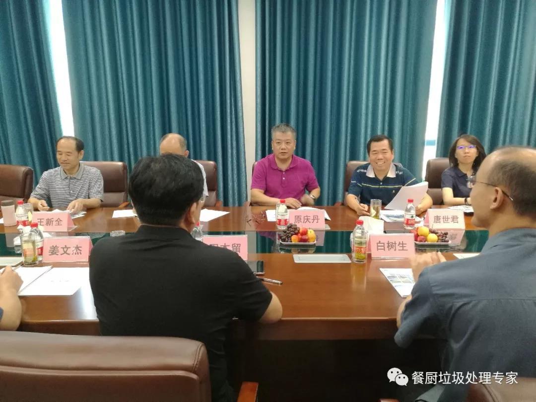 中国循环经济协会副会长原庆丹