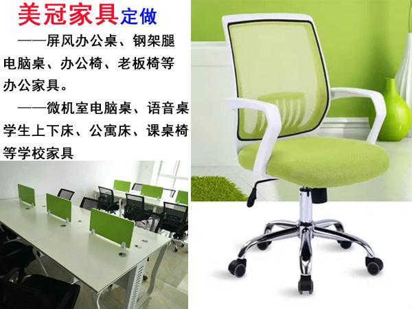 郑州办公室办公桌