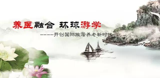 中共中央国务院:16万亿大健康产业,康养产业将迎来的发展契机
