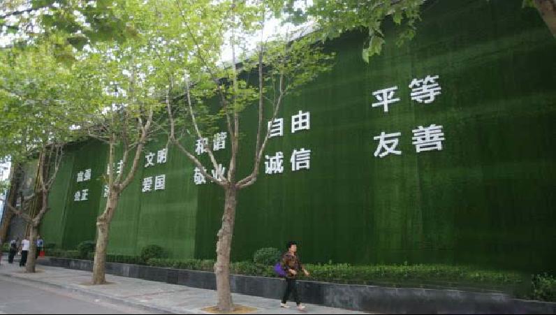 武汉围挡技术标准