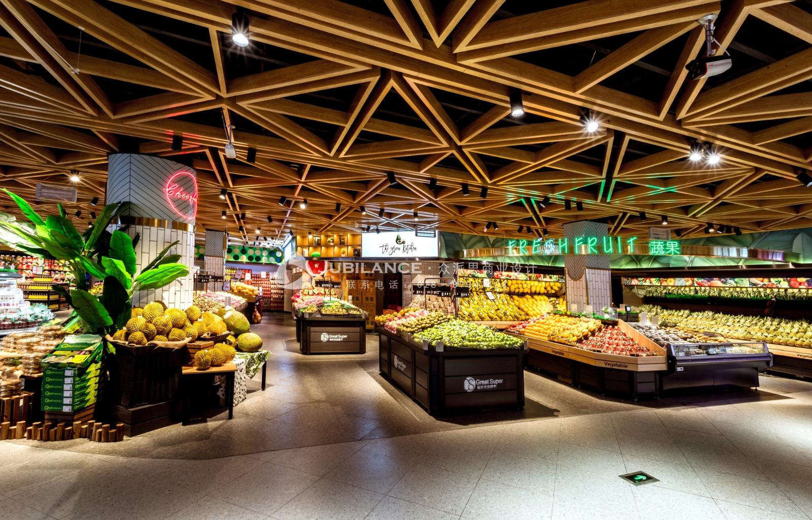 超市空间设计