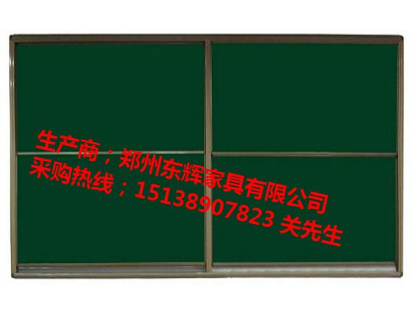 洛阳教学黑板