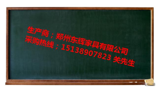 郑州教学黑板