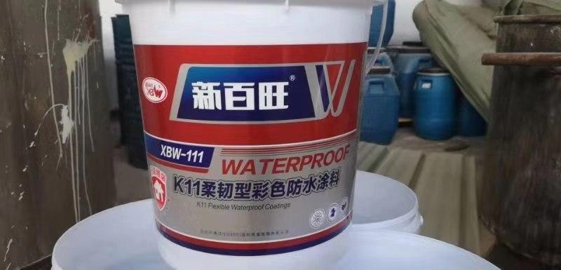 广西彩色防水涂料厂家