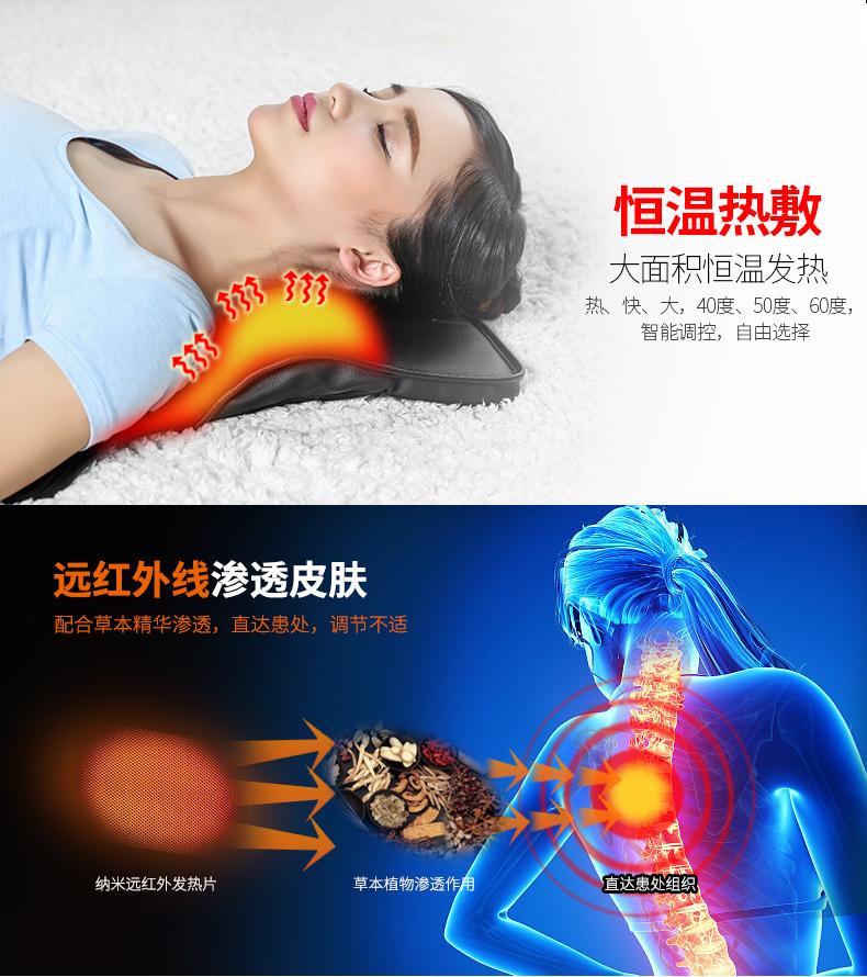 颈椎理疗枕