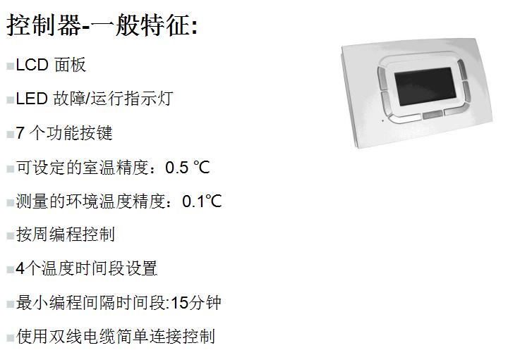 冷凝壁挂暖风机