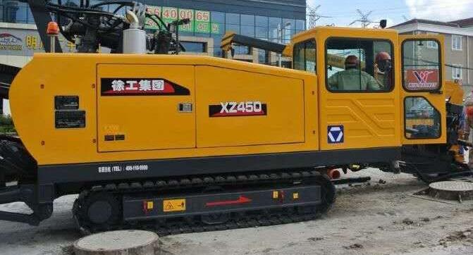 XZ450(徐工45吨钻机)