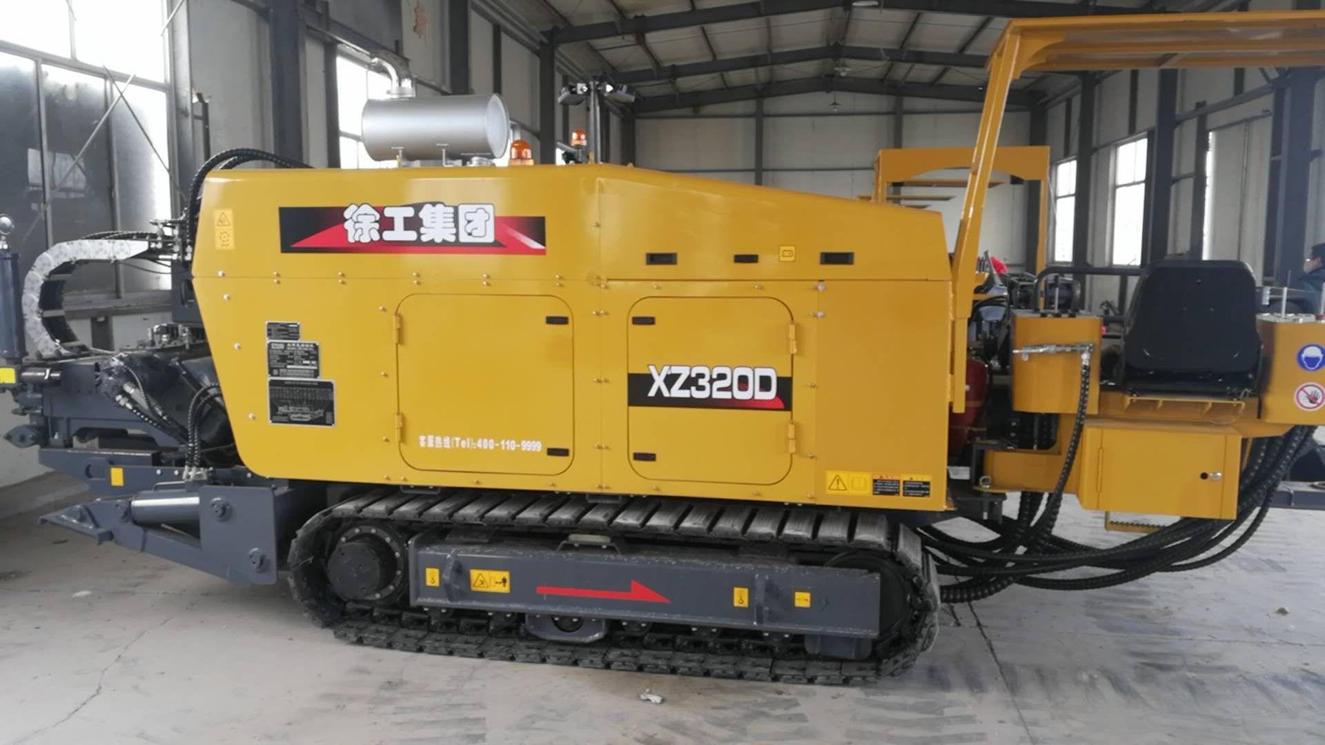 XZ320D(徐工32吨钻机)