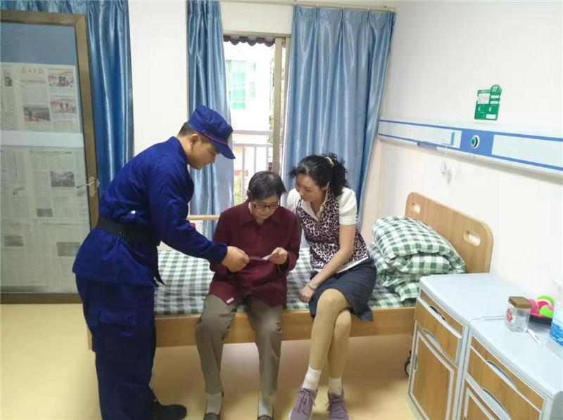 美和照顾护士院