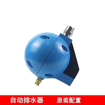 合肥螺杆空压机