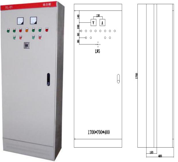 XL低壓動力柜