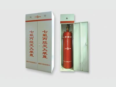 柜式气体自动灭火装置(双瓶)