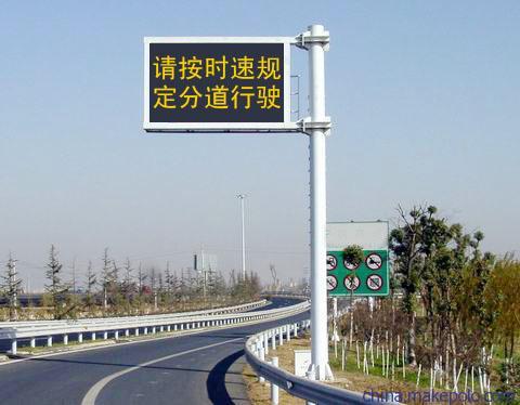 南宁交通诱导屏