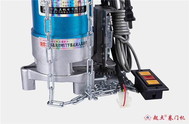電動卷閘門電機