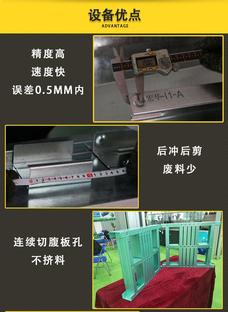 轻钢别墅3D打印机