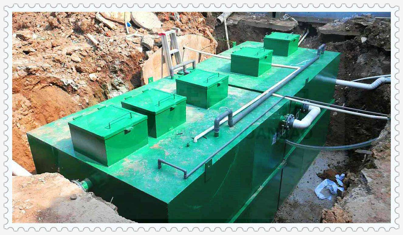 甘肃地埋式污水处理设备