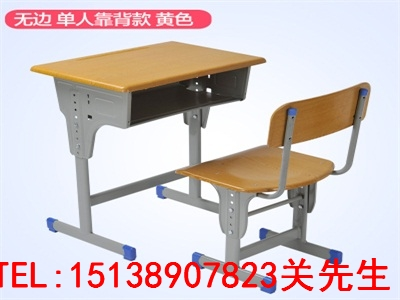 濮阳教室课桌椅
