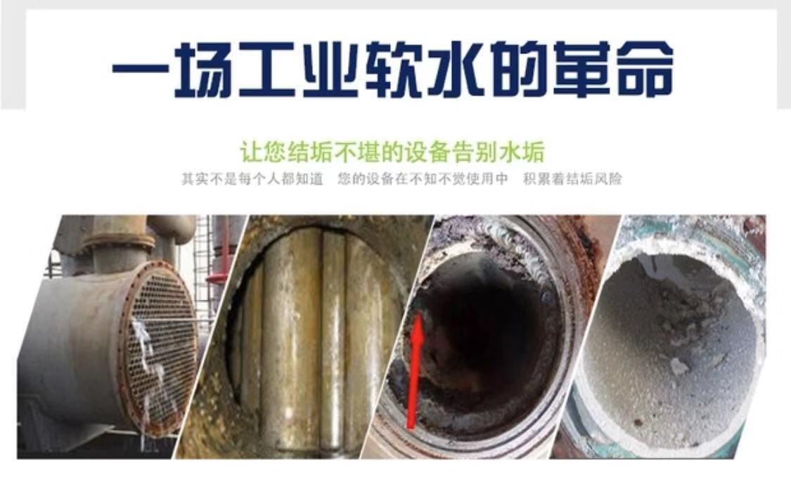 井水软化过滤器