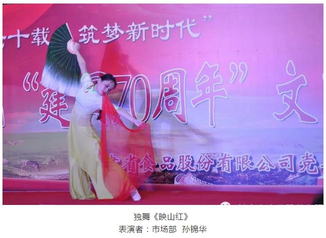 焦家湾冷冻厂招商