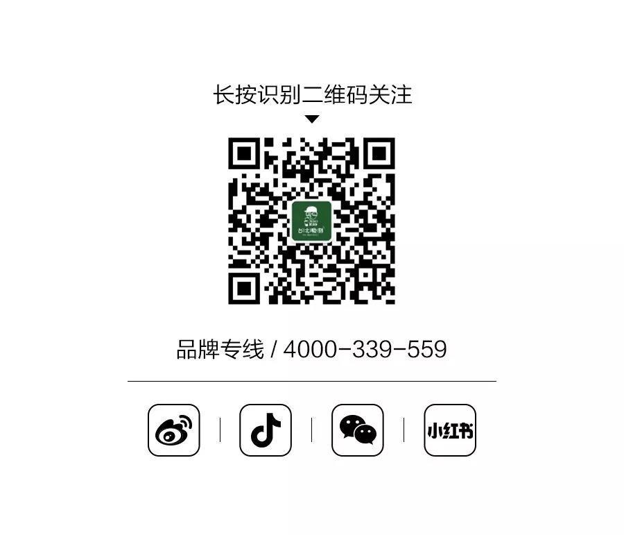 客味仙餐饮官网