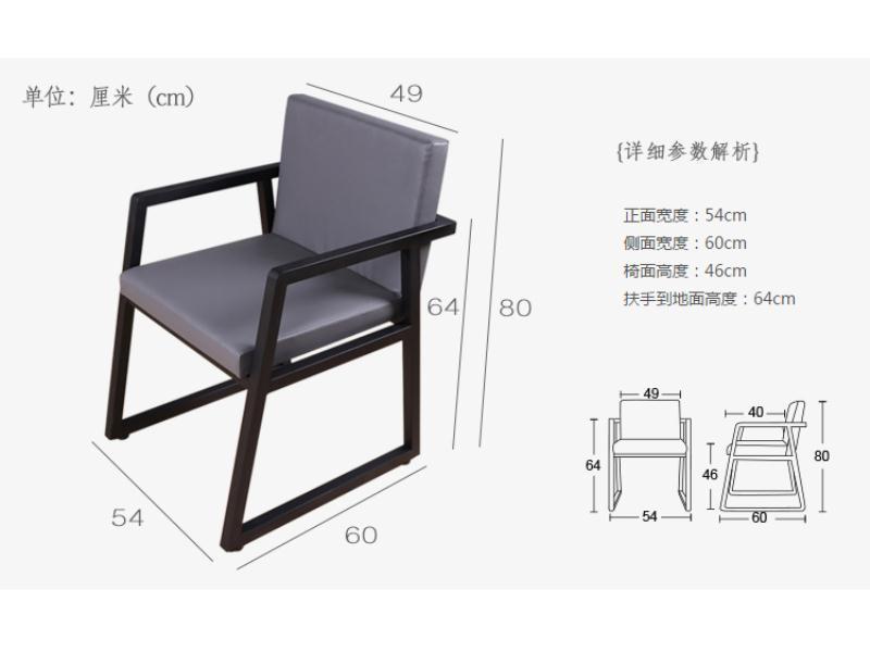 铁艺办公椅