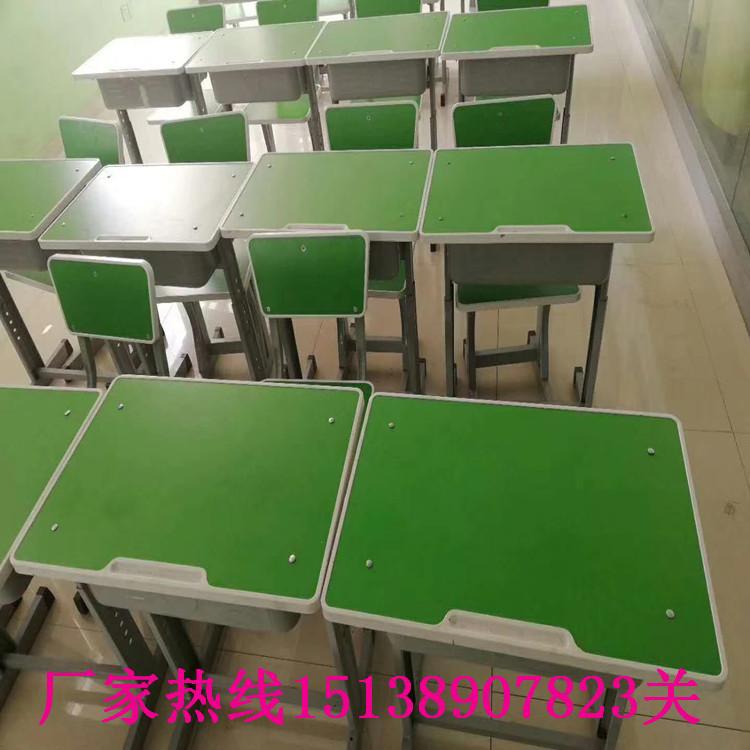 漯河校用课桌椅