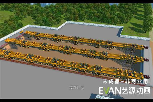 钢箱梁分段施工