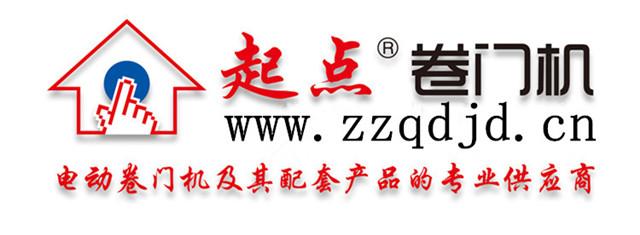 漳州電機廠
