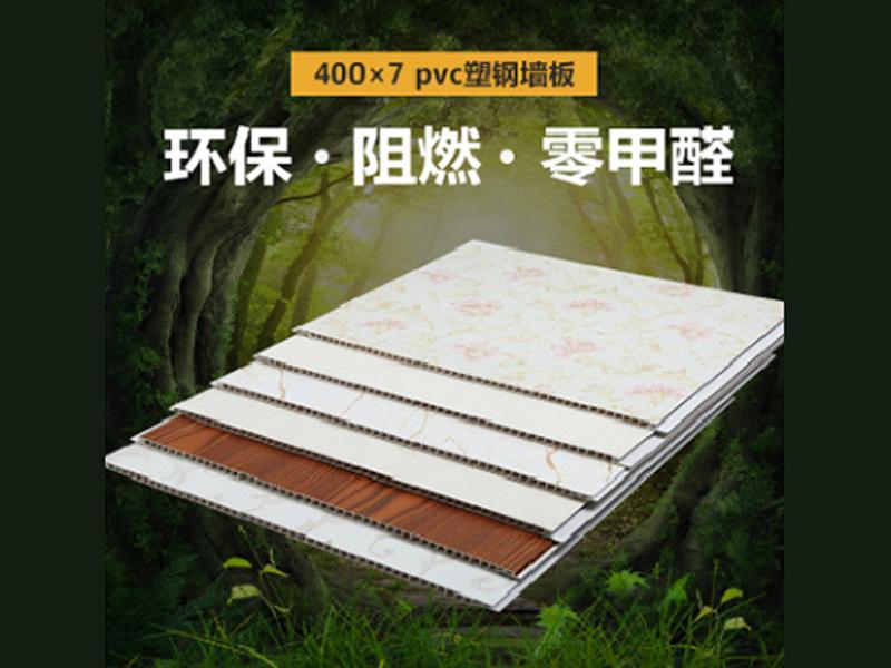 PVC塑钢墙板价格