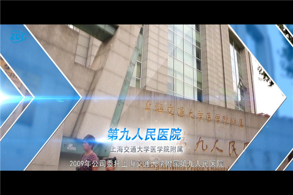 上海诚信的事故动画