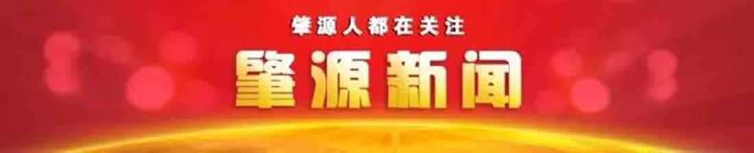 """""""鲶鱼沟杯""""全国楹联大赛在肇源县举办"""