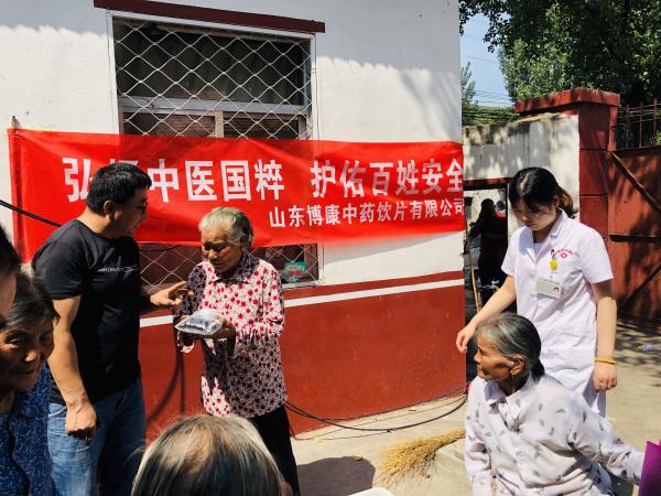 2019.8.19参加青州市卫健局组织的灾后庙子下张庄义诊活动