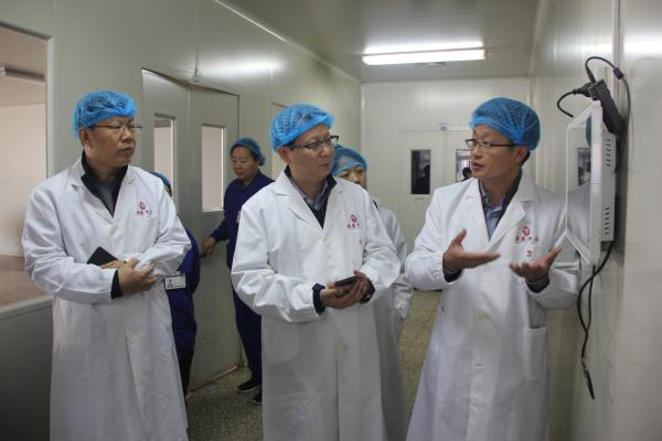2019.10.15山东省食品药品检验研究院胡院长一行参观考察