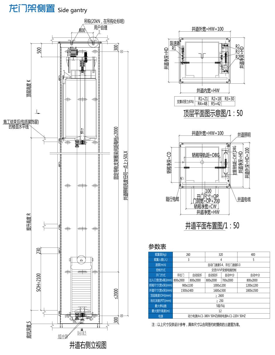 福建省怡安电梯