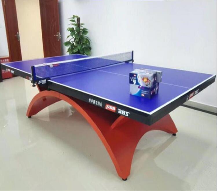 DHS乒乓球台
