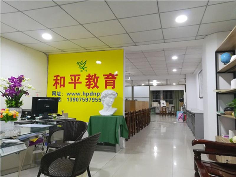 yabo88和平教育咨询有限公司邓老师13907597955