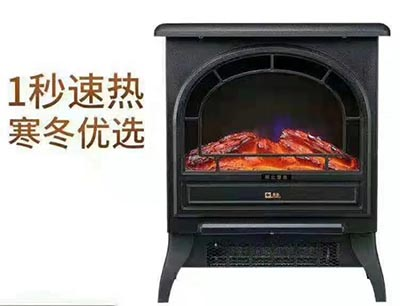 甘肃3D火焰电热炉