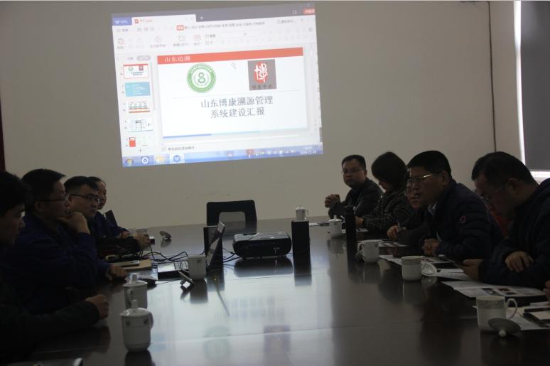 2019.11.16济南三元药业杨总一行合作考察