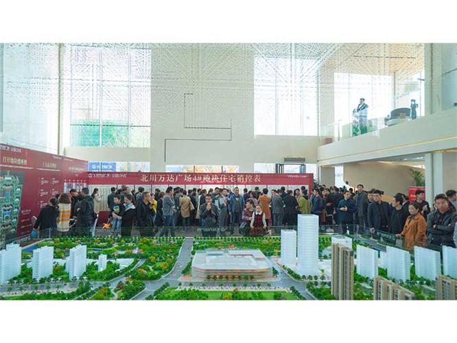 青海会议会展