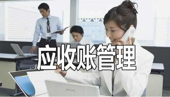 四川催债企业