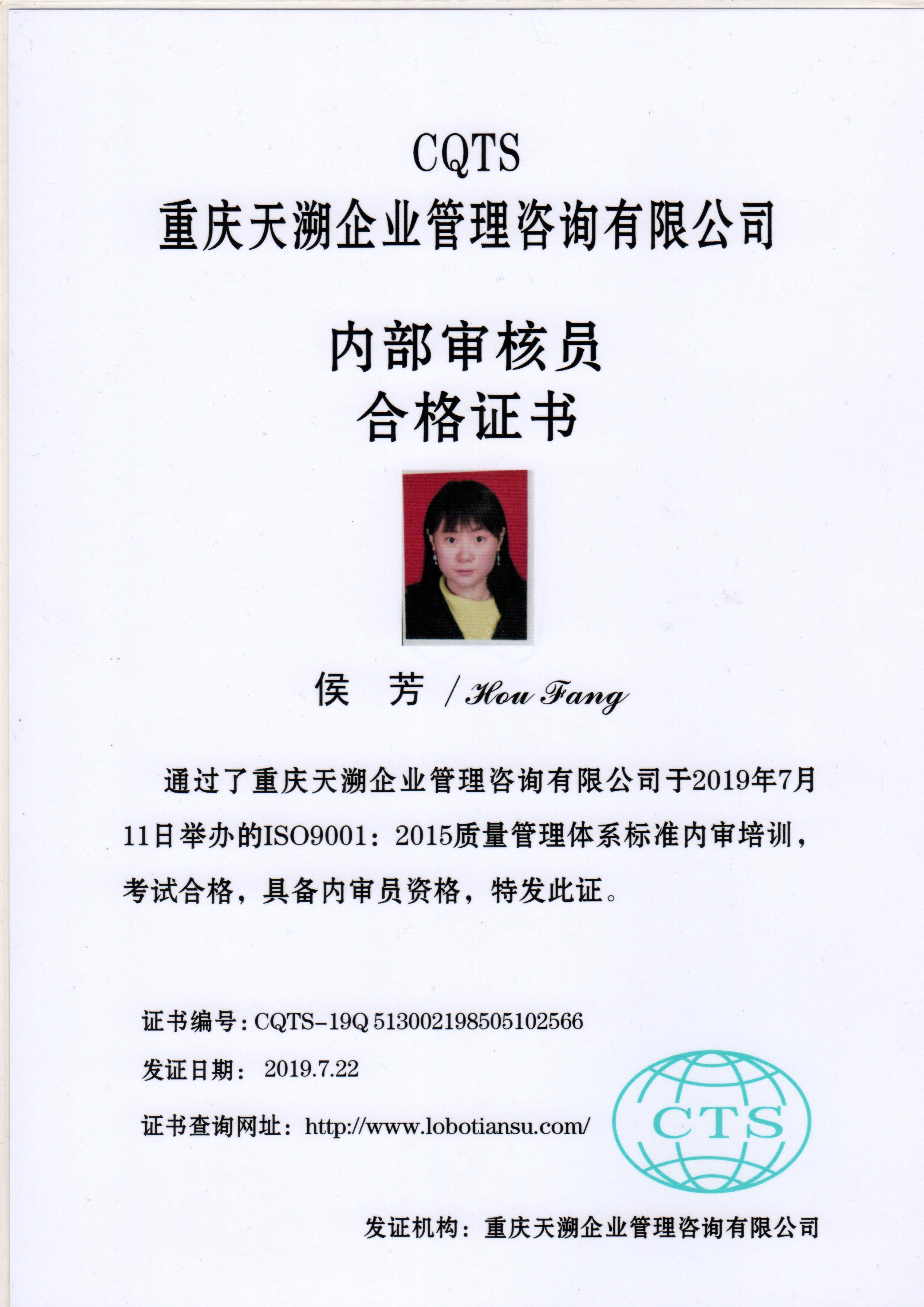 重庆iso9001认证