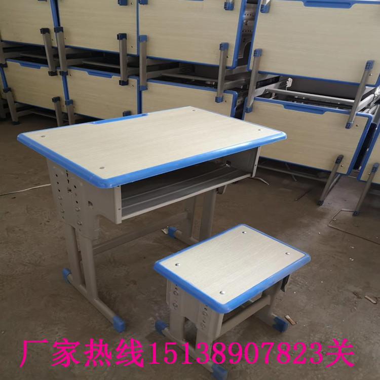 焦作塑钢课桌凳