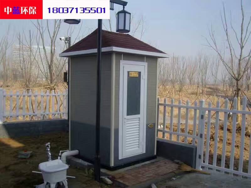 豪华移动厕所案例展示