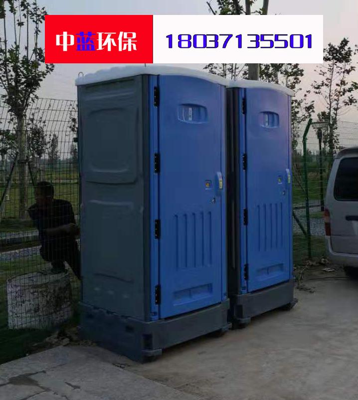 简易移动厕所