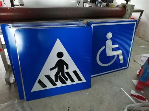 北海城市道路标志牌